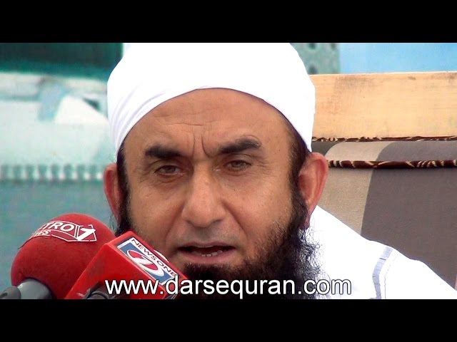 (NEW 5 July 2015)(HD) Maulana Tariq Jameel