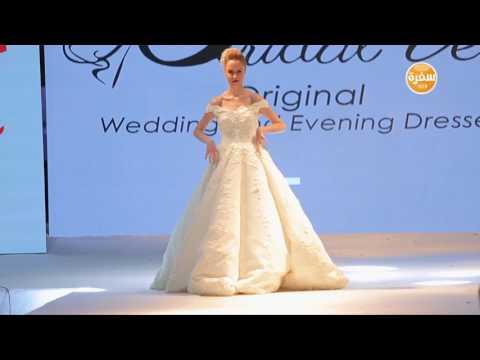 70cd795cf عرض ازياء فساتين الزفاف Cairo Wedding Festival | هي وبس