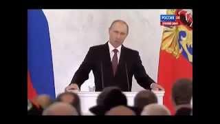 Путин объявил о возвращении Крыма в Россию