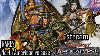 Mage Knight: Apocalypse 2006 (BANDAI) North American Release RARE? PC
