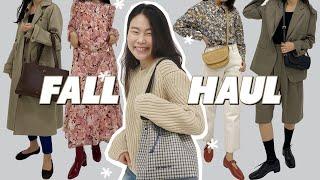 가을 패션 하울 - 디자이너 브랜드 가방, 신발 편! …