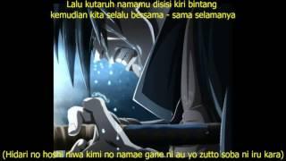 Huwie Izaki - Pino To Ameri (Lirik dan Terjemahan)