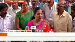 What mistake did TTV and Sasikala do?  - CR Saraswati   Polimer News