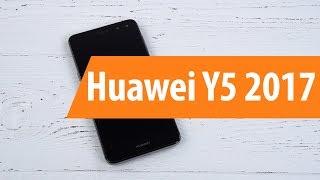 Распаковка смартфона Huawei Y5 2017 / Unboxing Huawei Y5 2017