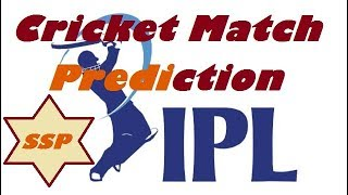 Cricket Prediction by Astrology