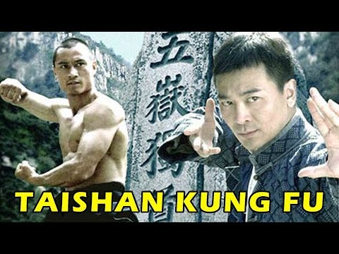 Wu Tang Collection - Taishan Kung Fu (Kung Fu from Tai Mountain) English Subtitled