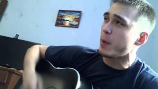 Под Гитару А твои глаза рисуют любовь