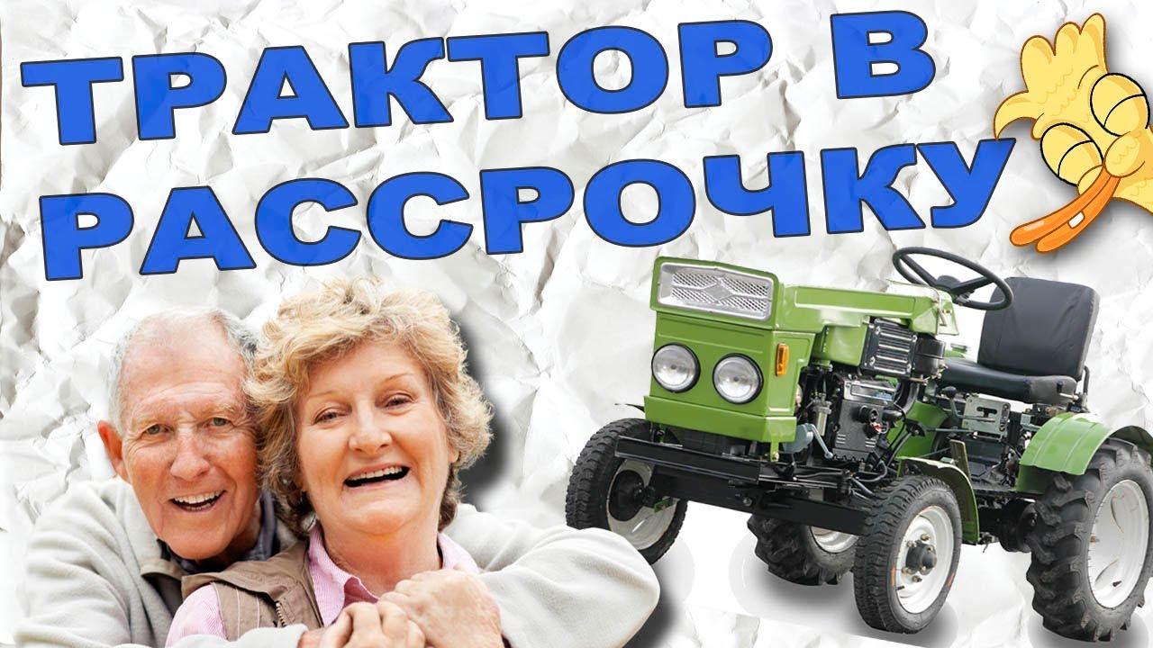 Колёса — бесплатные объявления о продаже тракторов в шымкенте. Лучшие предложения и цены на трактор. Большой выбор спецтехники в.