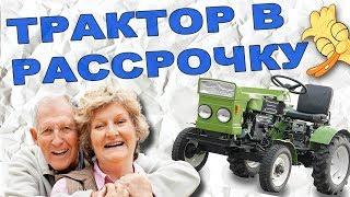 Мошенники на олх и трактор. Как дед мотоблок покупал на Olx. Развод на предоплату. Уткин ТВ