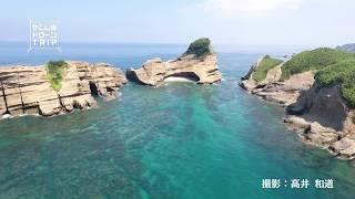 【ドローン】南種子町平山、浜田海岸