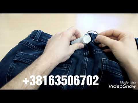 Как снять магнит с одежд? (бирка, магнит, бипер, аларм, датчик)