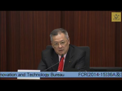 Second Finance Committee meeting(2015/07/18)