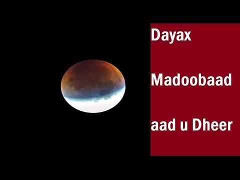 Dayax Madoobaadkii Ugu dheeraa oo Ka Dhacaya Soomaaliya iyo wadamo kale