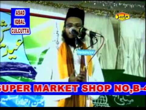 Sare Aalam Mein Mohabbat Ki Ghata || Latest Naat-e-Pak Video 2015