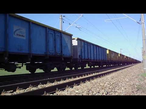 Marfar Cargo Trans Tras De Siemens 701 Si EA  777 By AdySoft