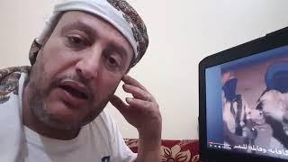 الرد على المسمري  من الذي دمر اخلاق بعض المشائخ في اليمن