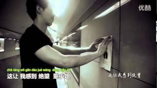 Dong Xiao Jie 董小姐 Miss Dong-宋冬野 Song Dong Ye  ( Pinyin Lyrics KTV 拼音 歌詞 字幕 ) Mp3
