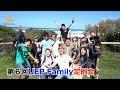 【第6回UEP Family定例会】ガトンで日本人差別があったので帰ってきました。