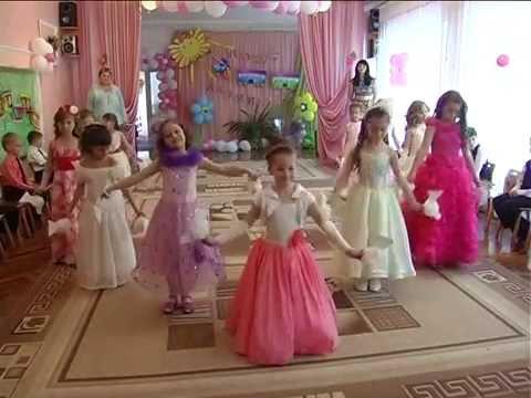 Танець на випускний в дитячому садочку .Гуси білі.