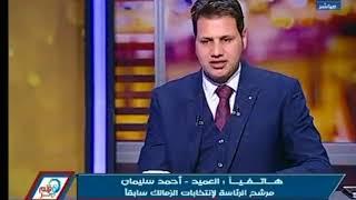 برنامج قلم حر   مع نصر محروس ولقاء خاص مع الإعلامي عبد الناصر زيدان 8-2-2018