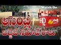AP Assembly Budget Sessions 2019 LIVE | CM YS Jagan Live | Sakshi TV Live