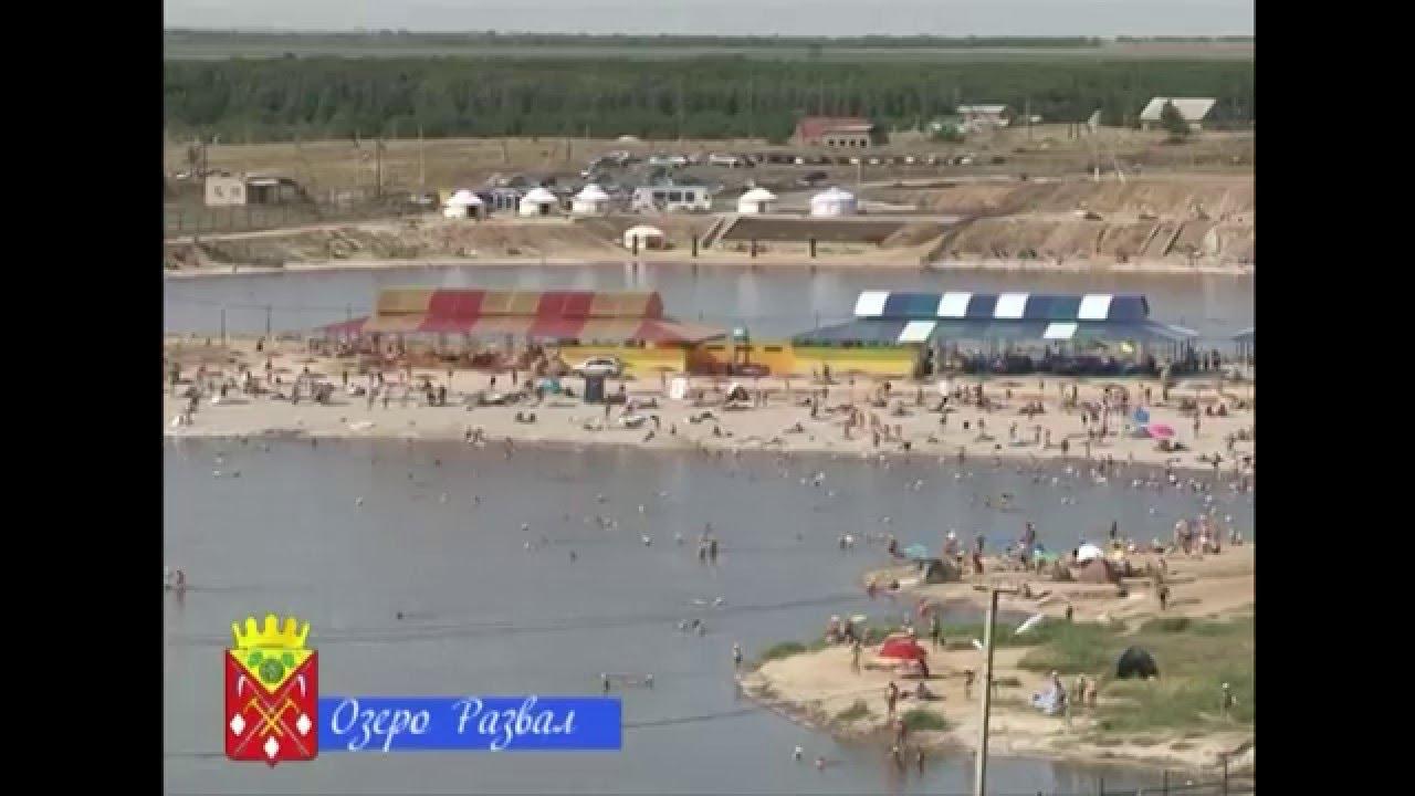 """Соль-Илецкое """"Мертвое море"""", Оренбургская область"""