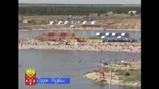 Соль-Илецкое