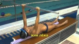 Развитие подвижности плечей