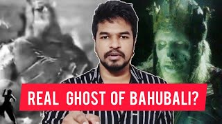 Bahubali Ghost Place Explained | Tamil | Madan Gowri | MG