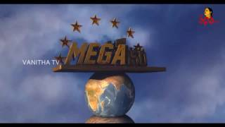 Mega 150 Game Concept Trailer & GamePlay    Chiranjeevi    Vanitha TV
