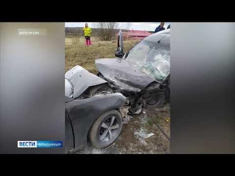 Авария в Глебово