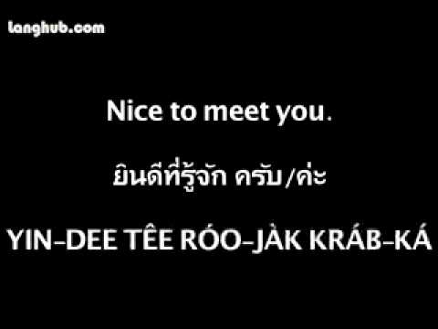 A Top 100 Thai Word List Created from Phrases – A Woman ...