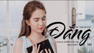 """ĐẮNG -  OST """"GIẢI MÃ NT56"""" [OFFICIAL MV]"""