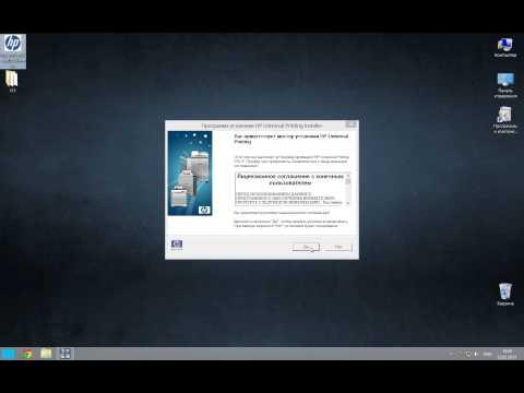 Как установить принтер hp laserjet 1010 на windows 8