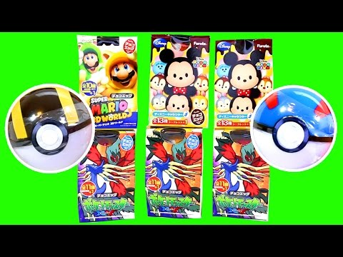 Japanese SURPRISE EGGS - Disney, Pokémon, Super Mario