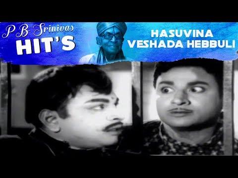 P B Srinivas Kannada Old Songs | Hasuvina Veshada Hebbuli Song | Boopthi Ranga Kannada Movie