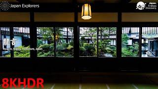 龍言 新潟の温泉旅館 Ryugon [8KHDR]