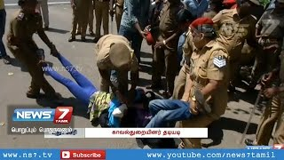 Girl students badly beaten up at Puducherry University protest spl video news 31-07-2015 | India hot news today trend | News7 Tamil