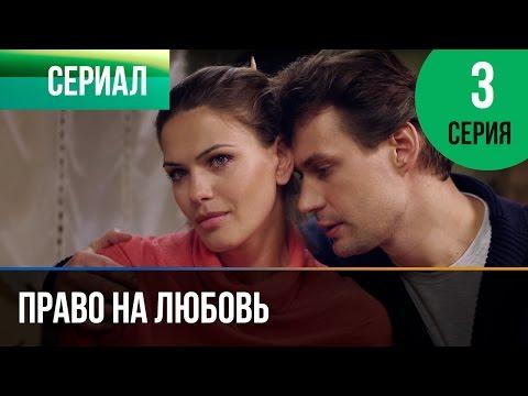Сериал Очень странные дела 1 сезон Stranger Things