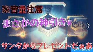 【モダコン5実況】バウンティハンターのPro武器を狙ってエリパ3つ開封!※音量注意