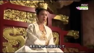 奇皇后 第49話