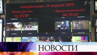 Почти 50 миллионов жителей в 20 регионах России уже смотрят цифровое телевидение.