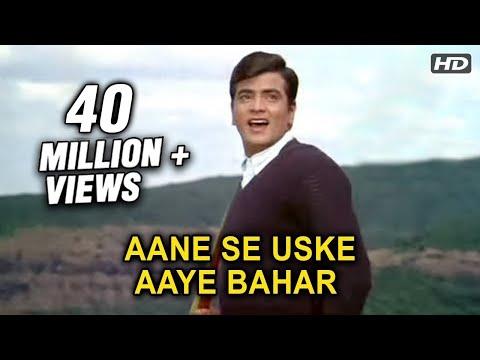 Aane Se Uske Aaye Bahar  Jeene Ki Raah  Mohammed Rafi Hit Songs  Laxmikant Pyarelal Songs