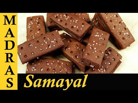 Bourbon Biscuit Recipe in Tamil   Chocolate Cream Biscuit Recipe in Tamil   Chocolate Biscuit Recipe