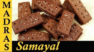 Bourbon Biscuit Recipe in Tamil | Chocolate Cream Biscuit Recipe in Tamil | Chocolate Biscuit Recipe