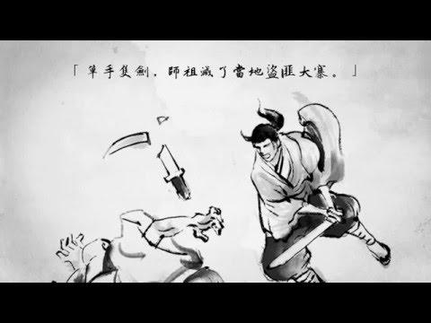 k金手链 韩国充满武侠小说想像!说剑,台湾开发最美的御剑游戏- YouTube2016韩国k pop歌手排名