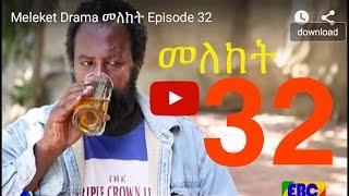 Meleket Drama -Part 32
