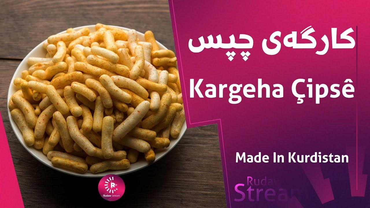 made in kurdistan pepsico