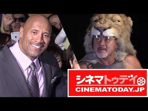 """ロック様、頭を触らせるファンサービス!映画『ヘラクレス』ジャパンプレミア:Hercules Japan Premiere """"The Rock vs muta?"""""""