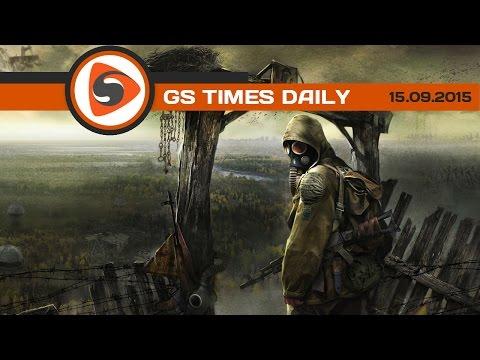 GS Times [DAILY]. Сталкеры в Голливуде